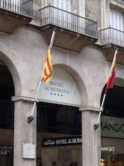 hotel-almudaina-palma-de-mallorca-eingangsbereich